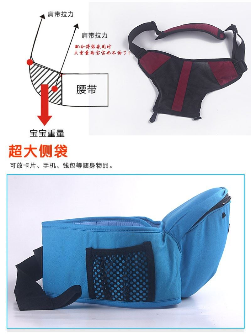 2-in-1-Baby-Carrier-Baby-Hipseat-With-Belt-Ergonomic-Baby-Carrier-Backpack-Kids-Infant-Hip-Seat-Double-shoulder-Stool-BB00152